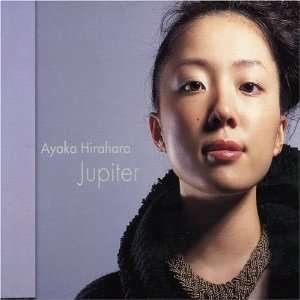Jupiter: Ayaka Hirahara: Music