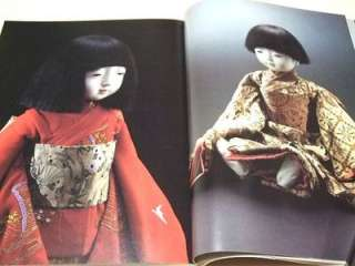 LOVELY JAPANESE ICHIMATSU DOLL BOOK1 MORISHIGE HARUYUKI