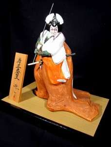 Stunning Hakata Doll Kabuki Player Made By Yoichi