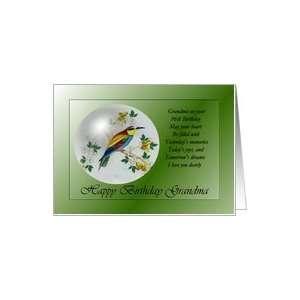 96th / Grandma /Happy Birthday ~ Bee Eater / Bird in a