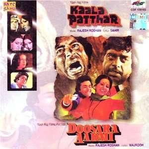 Kala Patthar & Doosra Aadmi: Various artist: Music