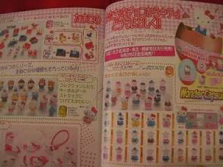 Sanrio Hello Kitty goods collection book magazine #12