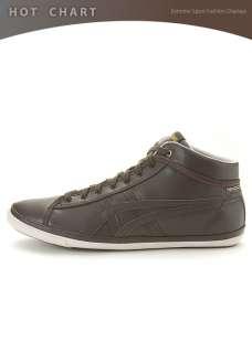 Brand New Asics Biku MT Brown/Brown Shoes TQA404 6161