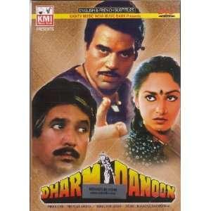 Dharm Aur Qanoon DVD Dharmendra, Rajesh Khanna, Jayaprdha