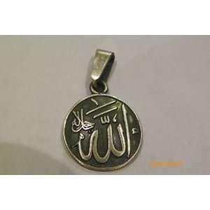 Allah Islamic Muslim Pendant Sterling Silver New EID