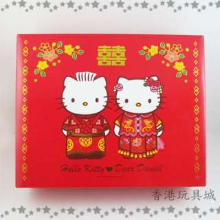 SANRIO HELLO KITTY CHINESE WEDDING PHOTO FRAME