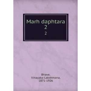 Marh daphtara. 2: Vinayaka Lakshmana, 1871 1926 Bhave: