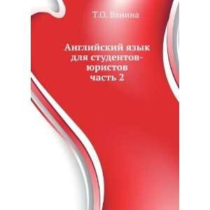 . chast 2 (in Russian language): T.O. Vanina:  Books