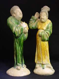 ANCIENT CHINESE MING TERRACOTTA POTTERY COURT FIGURES