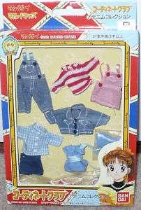 Marmalade boy mini doll fashion outfits style denim