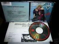 TWISTED SISTER STAY HUNGRY 1984 JAPAN CD 32XD FIRST VER