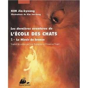 , Tome 1  Le miroir de bronze (9782809701043) Kim Jin kyeong Books