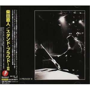 Stand Proud 2 Naoto Shibata Music