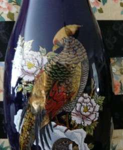 Cobalt Blue Vintage Japanese Peacock Vase