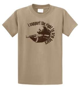 Support the Right to Arm Bears T Shirt Cool Funny
