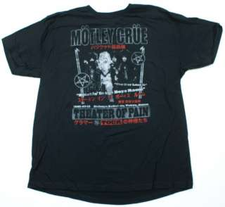 Motley Crue Theater of Pain Tour T Shirt 1985 Japan Hard Rock Roll