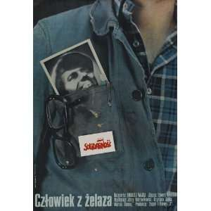 ) (1981) Polish  (Jerzy Radziwilowicz)(Marian Opania)(Krystyna Janda