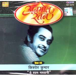(indian/hindi/bollywood/collection of songs) Kishore kumar Music