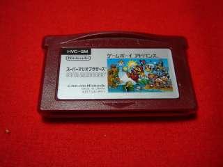 Super Mario Bros. JAPANESE GAMEBOY ADVANCE CARTRIDGE ONLY 045496734060