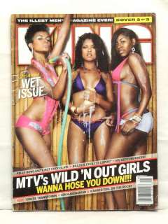 KING MAGAZINE WET ISSUE WILD N OUT GIRLS KIM KARDASHIAN