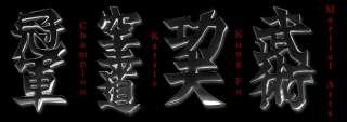 HANDMADE WARRIOR KAMI JAPANESE KATANA SAMURAI SWORD