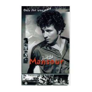 Only For You: Mansour: Movies & TV