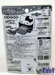 Hello Kitty Oven Kitchen Toy with Sound Light Sanrio