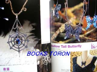 RAREComplex Beads Cool Accessories Shizuya /Japanese Beads Book/228