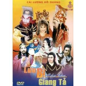 Cai Luong Luu Bi Cau Hon Giang Ta Kim Tu Long, Thoai My