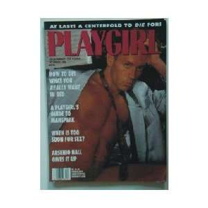 PLAYGIRL MAGAZINE December 1990: How To Get What You Want