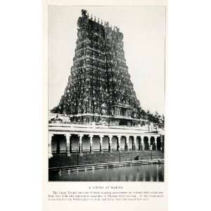 1929 Print Gopura Madura Nepal Great Temple Gate Tower