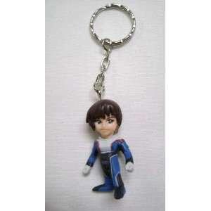 Gundam Seed Chibi Kira Yamato Key Chain Toys & Games