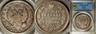 PCGS VF 30 RUSSIA 1 ROUBLE 1816 (WINGS UP) RARE 1816 SUB VARIETY