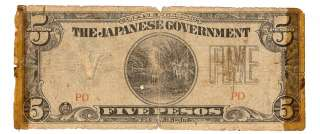 Paper Money, Japanese Government, 1 cent. Japanese currency during