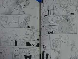 One Piece Sanji x Zoro Hachi Saruya S x Z yaoi manga