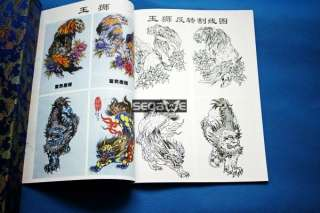 CHINA LXTA TATTOO FLASH MAGAZINE ART BOOK VOL1 21 WHOLE