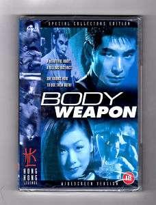 Body Weapon (DVD) Chiu Man Chuk, HONG KONG LEGENDS ORIG