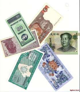 China Myanmar Bhutan Burundi Indonesia Mongolia set 6B Banknote money