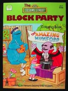 SESAME STREET BLOCK PARTY COLORING BOOK 1980 UNUSED