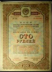 SOVIET WWII WAR BOND FROM 1940 CASH FOR THE RED ARMY #2