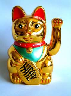 Chinese Feng Shui Golden Waving Fortune/ Lucky Cat 6H