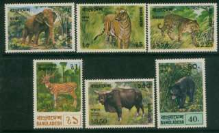 1977 BANGLADESH ANIMALS ELEPHANT TIGER BEAR DEER UMM.