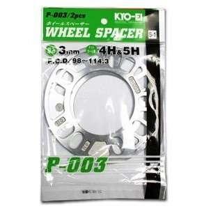 JDM 3mm Aluminum Wheel Rims Rim Spacer 5x100 5x114 5x112