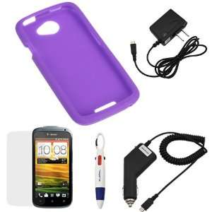 GTMax Purple Silicone Skin Cover Case + Clear LCD Screen