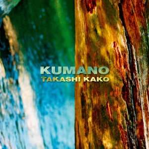 Kumano Takashi Kako Music