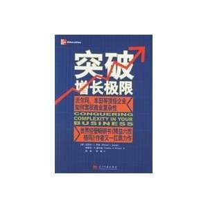 ) SI DI FEN A. WEI ER XUN ZHU MAI KE ER L. QIAO ZHI Books