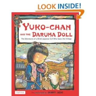 Japanese Girl Who Saves Her Village (9784805311875): Sunny Seki: Books