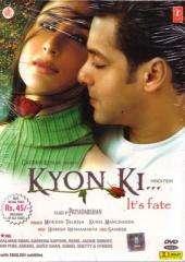 KYON KI DVD Salman Khan, Kareena Kapoor RIMI SEN