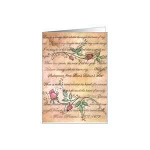 2 Roses Poetry Wedding Anniversary Card Card: Health